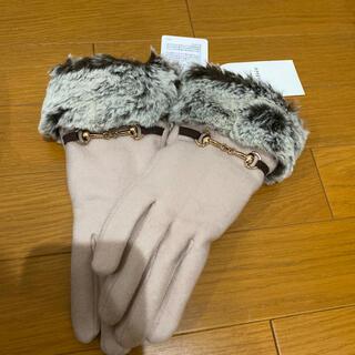 アナトリエ(anatelier)の新品タグ付き⭐️アナトリエ ビットつきクローブ(手袋)