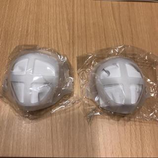 マスクフレーム 2個セット(日用品/生活雑貨)