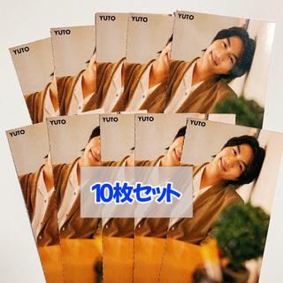 ジャニーズジュニア(ジャニーズJr.)の美少年 那須雄登  厚紙セット myojo 2021年 1月号(アート/エンタメ/ホビー)