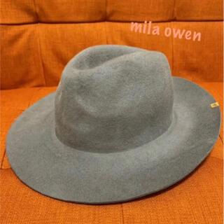 ミラオーウェン(Mila Owen)のmila owen ウール100% つば広 中折れハット(ハット)