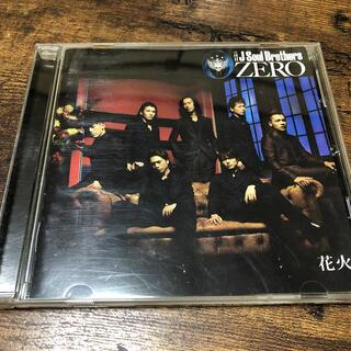 三代目JSoul Brother ZERO  CD(ポップス/ロック(邦楽))