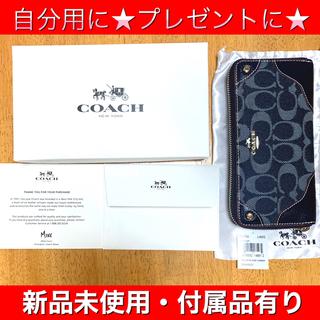 COACH - COACH 長財布 デニム レザー ブルー 53769
