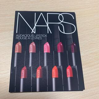 ナーズ(NARS)のNARS リップ サンプル(口紅)