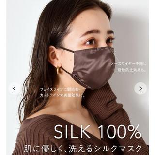 snidel - スナイデル マスク シルク100% フレイアイディー セルフォード