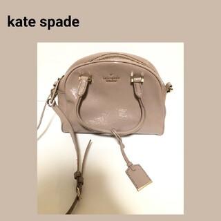 ケイトスペードニューヨーク(kate spade new york)のkate spade ショルダーバッグ❤️(ショルダーバッグ)