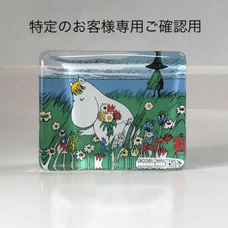 【廃盤】iittala ムーミンシリーズ ガラスカード フローレン