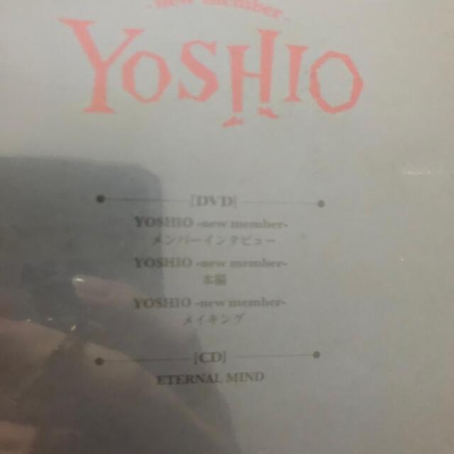 Kis-My-Ft2(キスマイフットツー)のYOSHIO(初回生産限定盤) DVD/LUCKY SEVEN!! エンタメ/ホビーのDVD/ブルーレイ(舞台/ミュージカル)の商品写真