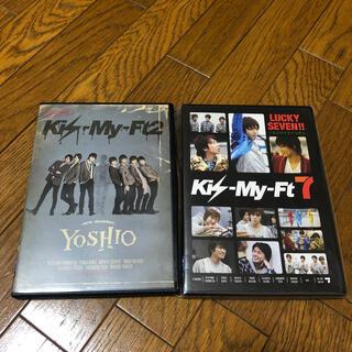キスマイフットツー(Kis-My-Ft2)のYOSHIO(初回生産限定盤) DVD/LUCKY SEVEN!!(舞台/ミュージカル)