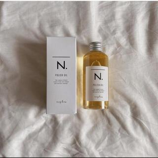 ナプラ(NAPUR)のn.ポリッシュオイル-150ml 新品 未使用(ヘアケア)