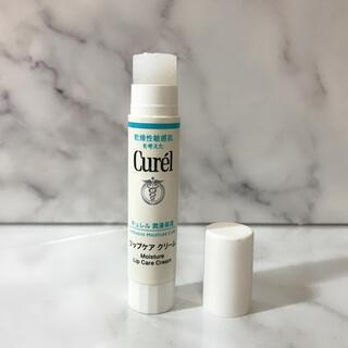 キュレル(Curel)のキュレル リップケアA(リップケア/リップクリーム)
