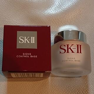 エスケーツー(SK-II)の新品 SK-II サインズ コントロール ベース 化粧下地(化粧下地)