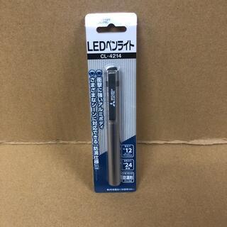 ミツビシデンキ(三菱電機)のCL-4214 三菱電機 LEDペンライト 12ルーメン (乾電池別売)(防災関連グッズ)