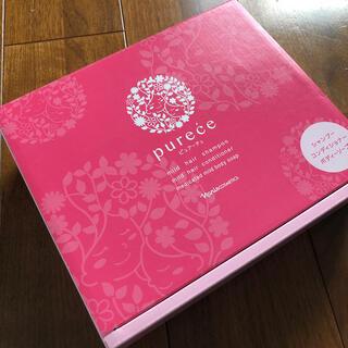 ナリスケショウヒン(ナリス化粧品)のピアーチェ  3本セット(シャンプー/コンディショナーセット)