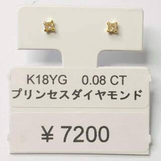 DE-16980 K18YG ピアス プリンセスダイヤモンド AANI アニ