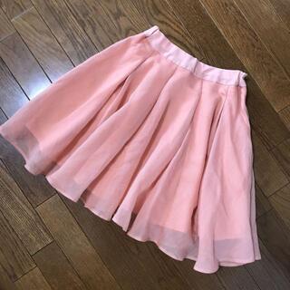 ルシェルブルー(LE CIEL BLEU)の新品未使用★LE CIEL BLEU スカート(ひざ丈スカート)