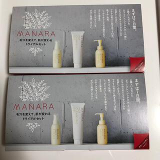 マナラ(maNara)のマナラ クレンジング 7日間トライアル2セット(クレンジング/メイク落とし)