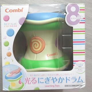 コンビ(combi)の光るにぎやかドラム(知育玩具)