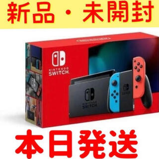 Nintendo Switch - 新品未開封 任天堂スイッチ 本体 Nintendo Switch