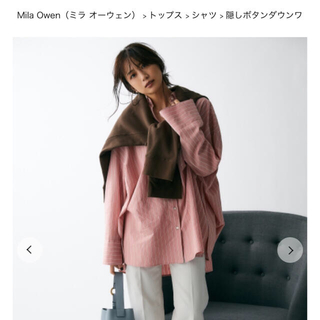 Mila Owen - 隠しボタンダウンワイドカフスビッグシャツ