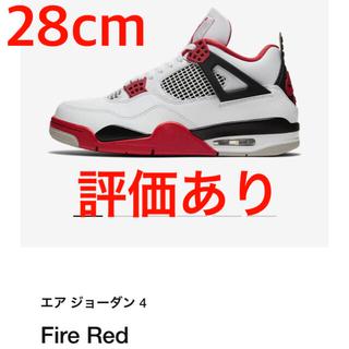 NIKE - AIR JORDAN4 fire red 28cm