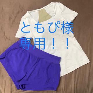 フォーエバートゥエンティーワン(FOREVER 21)のともぴ様専用!!ランニングウェア Tシャツ FOREVER21 ショートパンツ (ウェア)