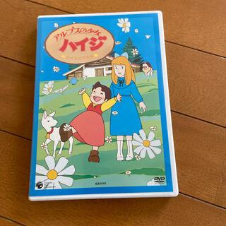 アルプスの少女ハイジ ハイジとクララ DVD(アニメ)