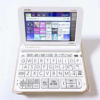 カシオ(CASIO)の【新品同様】看護医学電子辞書13  IS-N13000(電子ブックリーダー)