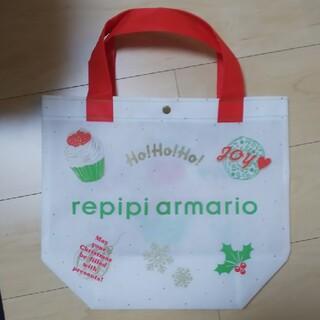 レピピアルマリオ(repipi armario)のレピピアルマリオ クリスマス限定ショッパー(ショップ袋)