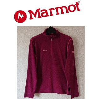 マーモット(MARMOT)のマーモット /ハーフジップシャツ/インナー/ベースレイヤー(登山用品)