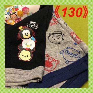 Disney - 【ディズニーツムツム】 キッズボクサーブリーフ  2枚組 KBB-2⑤《130》