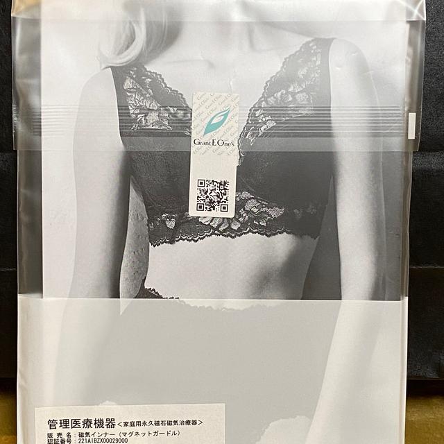 グラントイーワンズ ショーツ レディースの下着/アンダーウェア(ショーツ)の商品写真