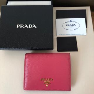 PRADA - PRADA プラダ 二つ折り財布 ミニウォレット ミニ財布