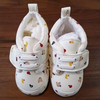 ファミリア 靴