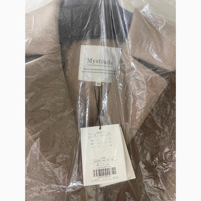 Mystrada(マイストラーダ)のマイストラーダ バックボリュームコート 限定カラー レディースのジャケット/アウター(ロングコート)の商品写真