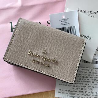 kate spade new york - ケイトスペード 三つ折り財布