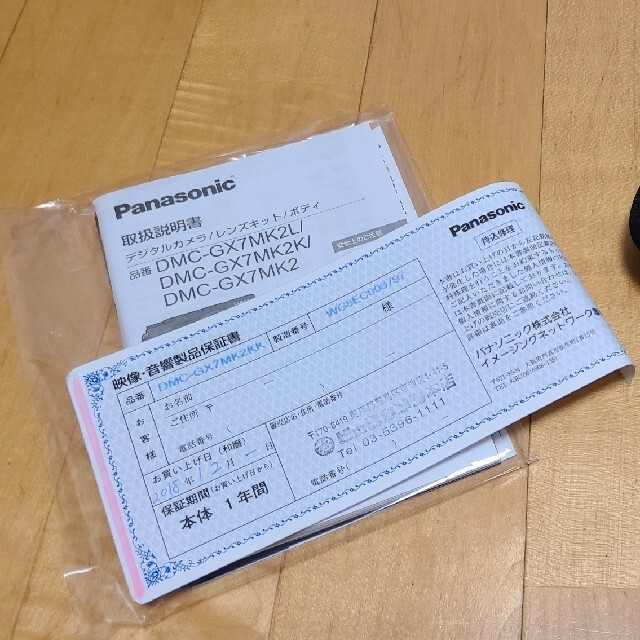 Panasonic(パナソニック)の※望遠レンズ付!! Panasonic LUMIX G ミラーレス一眼レフ  スマホ/家電/カメラのカメラ(ミラーレス一眼)の商品写真