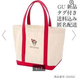 ジーユー(GU)の(484) 新品 GU トートバッグWally レッド(トートバッグ)