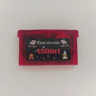 ゲームボーイアドバンス(ゲームボーイアドバンス)のGBA 150 in 1 CLASSIC NEW GAMES(携帯用ゲームソフト)