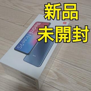 Xiaomi Redmi Note 9S 4GB 限定色インターステラーグレー