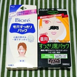 Biore - 毛穴パック 2個セット