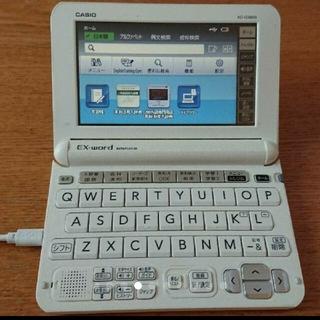 カシオ(CASIO)の(美品) CASIO EX-wordAZ-G9800 電子辞書(その他)