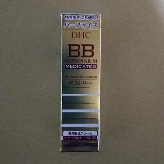 ディーエイチシー(DHC)のDHC 薬用 BBクリーム GE <ハーフ> オークル(BBクリーム)