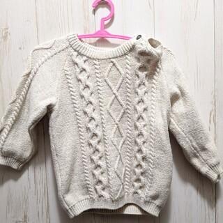エイチアンドエム(H&M)の白ニット 白セーター(ニット/セーター)