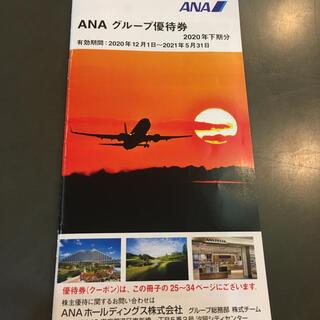 エーエヌエー(ゼンニッポンクウユ)(ANA(全日本空輸))のANA最新券2枚普通郵便になります(航空券)