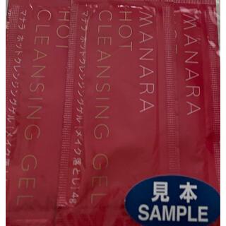 マナラ(maNara)のマナラ ホットクレンジングゲル メイク落とし 4g 7包 サンプル (クレンジング/メイク落とし)