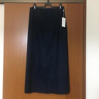 TOMORROWLAND - トゥモローランド  Baiisey ロングタイトスカート  新品 未使用