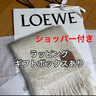 LOEWE ロエベ ストール モヘア マフラー 新品 モヘアマフラー