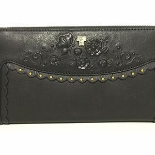 アナスイ(ANNA SUI)のアナスイ 長財布美品  黒×ゴールド レザー(財布)