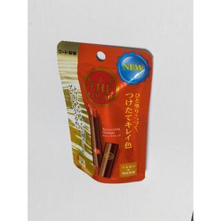 ロートセイヤク(ロート製薬)のリップザカラー 新色テラコッタ(リップケア/リップクリーム)