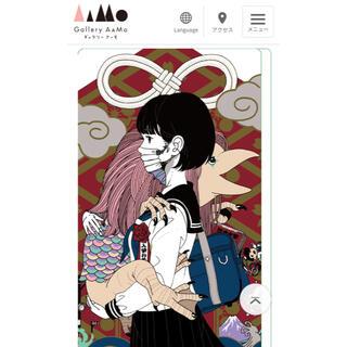 中村佑介展 ノベルティ マスクケース(ミュージシャン)